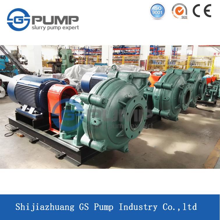 What is a slurry pump