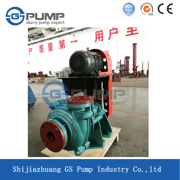 What is a chemical pump?