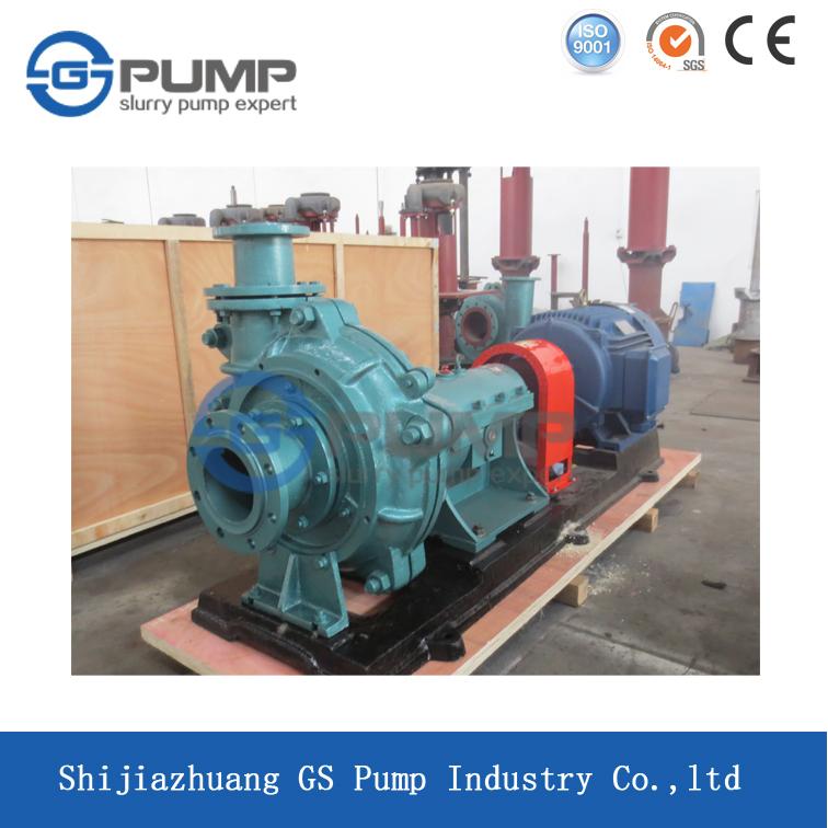 high head slurry pump for sale