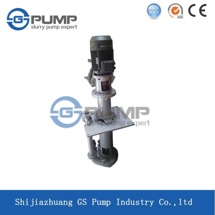Vertical slurry pump manufacturer