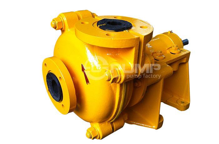 RH Rubber Slurry Pump